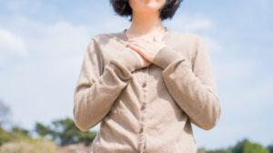 Attitude of Gratitude blog post